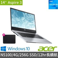 【1TB外接硬碟組】Acer A314-35-C6QZ 14吋筆電-銀(N5100/4G/256G SSD/Win10)