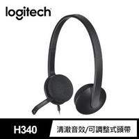 【Logitech 羅技】H340 USB 耳機麥克風