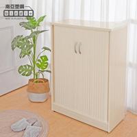 【南亞塑鋼】2.4尺雙捲門防水塑鋼鞋櫃(白橡色)