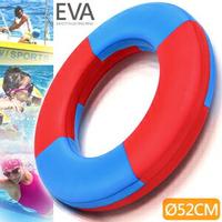 實心EVA安全浮圈(加厚52CM)成人兒童泳圈救生圈.泡沫圈免充氣游泳圈.玩水助泳板打水板.漂浮踢水板飄浮板.運動水上用品.推薦哪裡買ptt  D087-A721
