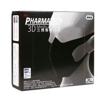 防疫 NCI Pharmatech 3D立體醫用口罩 尺寸M 黑色(30入/盒)(醫療級)