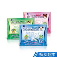 藍鷹牌 幼幼立體型防塵口罩 2-4歲 50入 1盒 (藍熊/綠熊/粉熊)   現貨 蝦皮直送