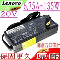 LENOVO 20V 6.75A,135W 充電器(原廠)-T440P,T540P,T440P-20AN,T440P-20AW,T440P 20AW,T440P 20AN,T540P 20BF