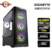 【NVIDIA】R9十六核{荒谷泰坦}RTX3060獨顯電玩機(R9-5950X/技嘉X570/32G/1TB_SSD/RTX3060-12G)