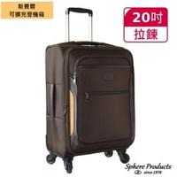 【Sphere 斯費爾】登機箱 20吋 DC1082C 咖啡色(使用日本靜音輪)