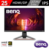 【BenQ】EX2510S IPS 電競螢幕(16:9/IPS/165Hz/HDMI)