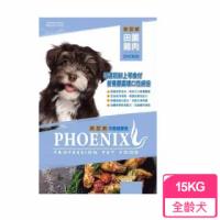 【Phoenix 菲尼斯】均衡健康食-犬糧 田園雞肉 15kg 狗飼料 飼料(A831E14)