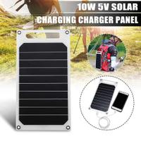 太陽能充電板高效sunpower5V2A防水戶外便攜充電特價工廠直發單晶10W太陽能板