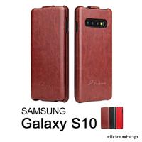 三星 S10 6.1吋 上掀蓋式手機皮套 手機殼(FS143)【預購】