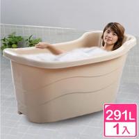 【真心良品】貴妃SPA加大型泡澡桶291L(贈防塵口罩)