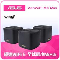 【ASUS 華碩】ZenWiFi Mini XD4 三入組 AX1800 Mesh WI-FI 6 雙頻全屋網狀無線WI-FI路由器(黑)