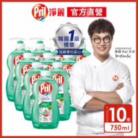 【Pril 淨麗】小蘇打高效洗碗精750mlx10入(莓果/草本/檸檬)