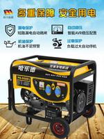 發電機 汽油發電機220V家用小型單相3/5/6/8Kw三相380伏迷你戶外靜音柴油 【快速出貨】