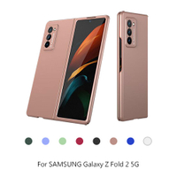 GKK SAMSUNG Galaxy Z Fold 2 5G 超薄保護殼