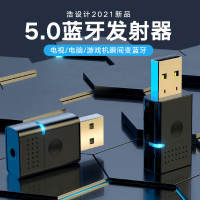 藍芽適配器/接收器 藍芽發射器低延遲5.0高通Aptx-LL立體聲3.5音頻aux in適用于電視電腦耳機音箱PS4 5手柄發射音頻適配器【CM10858】
