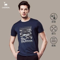 【Chamois】機能涼感彈力速乾印花T-shirt(深藍)