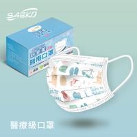 【SAEKO】成人用醫療口罩 愛游泳的貓 台灣製 雙鋼印 日安美 一盒50入