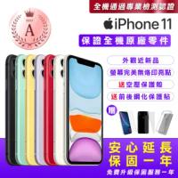 【Apple 蘋果】福利品 iPhone 11 64G 6.1吋智慧型手機(全機原廠零件+近新品+保固一年)