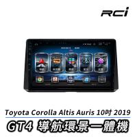 CONVOX 8核心 4+64G GT4 頂規安卓機 正版導航王 TOYOTA corolla cross 專用