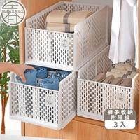 簡約加高版可疊高折疊褲子收納箱-附隔板(3入)