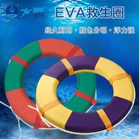 新品EVA泡沫救生圈成人船用救生用品實心浮圈兒童腋下游泳圈浮圈ATF「」 全館特惠9折
