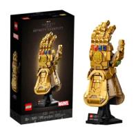 【LEGO 樂高】積木 漫威 無限手套 Infinity Gauntlet 76191(代理版)