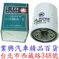 SUPER SENTRA 日本VIC超高密度機油芯 (C-225)