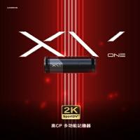 送32G卡 『 LOOKING 錄得清 XV-1 』 WIFI  2K升級版 機車行車記錄器 SONY IMX307星光級夜視鏡頭