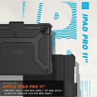 【UAG】新款 iPad Air4 10.9 / iPad Pro 11吋(2021)耐衝擊保護殼 iPad保護殼 平板保護殼 防摔殼 軍規防摔殼