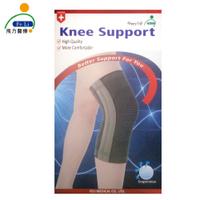 醫材字號【Fe Li 飛力醫療】HA系列 專業竹碳提花軟鉄護膝(H09)