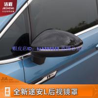 適用于VW福斯新 Touran Golf 7.5/7/ Sportsvan 碳纖紋後視鏡殼倒車鏡蓋