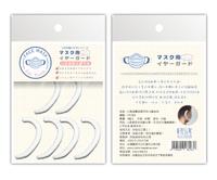 【貝麗瑪丹】口罩減壓矽膠耳掛 口罩減壓套 口罩矽膠耳套 白色 黑色 3組【台灣出貨 贈口罩支架】