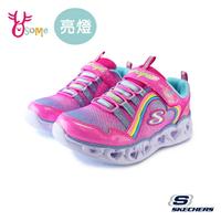 Skechers童鞋 女童電燈鞋 HEART LIGHTS 發光鞋 彩虹漸層 運動鞋 跑步鞋 閃燈 愛心燈鞋 魔鬼氈 V8233