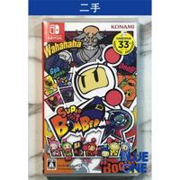 二手 超級轟炸超人 中文版 Nintendo Switch 二手遊戲片 交換 二手遊戲收購 二手switch