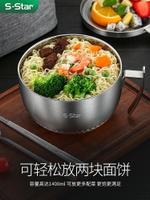 不鏽鋼泡麵碗 304不銹鋼泡面碗家用帶蓋學生宿舍帶把手柄單個大快餐杯飯盒餐具【MJ13620】