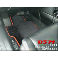 BSM | 優質絨毛腳踏墊|Audi A4 S4 RS4 B5 B6 B7 B8 Avant