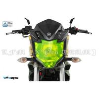 【LFM】 FZ-S 150 大燈護片 大燈護罩 大燈護鏡 DMV 大燈防護片 FZS150