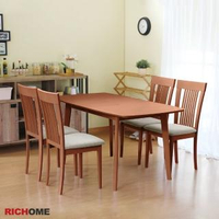 【RICHOME】亞曼多120CM可延伸150CM餐桌椅組-一桌四椅(2色)