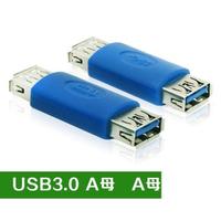 USB 3.0 轉接頭 , A母 轉接成 { A母 , A母(全包覆) , B公 , micro USB公 }