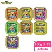 【澳洲FEED RITE】元氣便當犬用餐盒 100g(27入組)