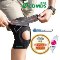 【康得適-COMDS】<醫療器材字號>護膝cool max吸濕排汗 EVA半月板髕骨墊片   兩側彈簧條