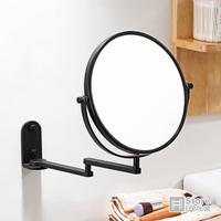 【Store up 收藏】太空鋁 酷黑可調式化妝美容鏡-6吋(AD259)