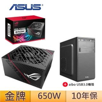 【650W電源+機殼超值組】ASUS 華碩】ROG STRIX系列 650W 80PLUS金牌 全模組 電源供應器(ROG-STRIX-650G