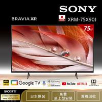 【SONY 索尼】BRAVIA 75型 4K Google TV 顯示器(XRM-75X90J)