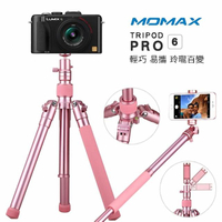 【Momax】Tripod PRO6-130cm(自拍棒/單腳架/三腳架)