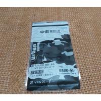中衛醫療口罩,MY COLOR MY STYLE,黑迷彩/月河藍撞黑/薰衣紫,5入一袋,台灣製造
