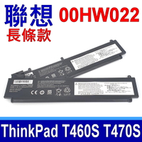 LENOVO 00HW022  電池 00HW023 00HW036 ThinkPad T460S T470S SB10F46460 SB10F46461 SB10F46474 SB1046F46461