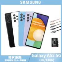 送記憶卡+傳輸線【SAMSUNG 三星】Galaxy A52 5G 6.5吋四鏡頭智慧型手機(6G/128G)
