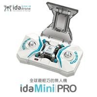 【意念數位館】Ida drone mini PRO 迷你空拍機