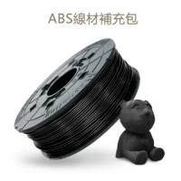 【XYZprinting】ABS Refill 600g 黑色
